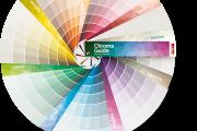 ChromaGuide Cores Cin
